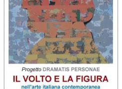 Mostra personale Napoli